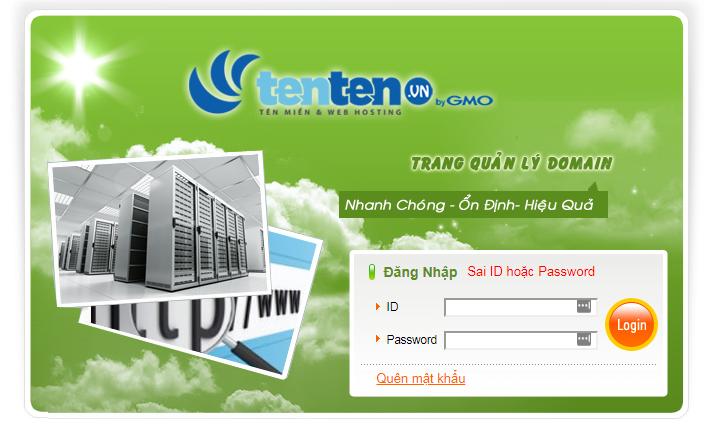 Đăng nhập trang quản lý domain